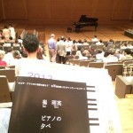 友達のプロピアニストのソロコンサートに行って来ました♪