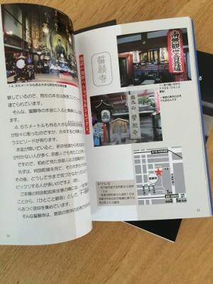 勝林3 (2)