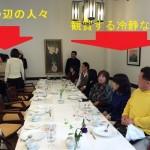 今思えば?誕生秘話付きのブログ♪今年最後の京都ランチの会を開催しました!
