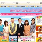 ルーレットガイド開催!読売テレビ「朝生ワイド す・またん!」の取材が入りました!