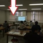 神戸でセミナー講師!つなぎすとサロンさん主催。秘密の京都セミナー!