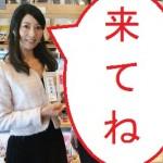 洛北エリアの情報誌「あべきた3月号」で紹介されました!ことぶら田中亜美さん登場!