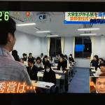 お申込み殺到!読売テレビ「朝生ワイド す・またん!」で紹介されました!