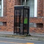 最近電話ボックスって見ますか?