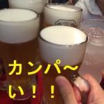 京都ガイドダブルヘッダー!本法寺・妙蓮寺ツアーと夕暮れの祇園散策ツアー開催!