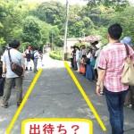 松尾大社周辺ガイドと、ルーレットを回して京都を巡るアドリブガイドの二本立てで開催しました!