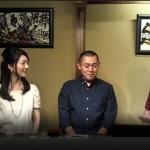 ユーストリームことぶらチャンネルの録画!&洛陽三十三観音巡礼で満願!