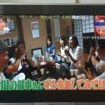 京都ランチの会開催!翌日は月曜から夜ふかしの放送!ヤフーニュース・烏丸経済新聞に掲載!