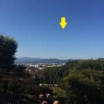 11/4(水)京都市の西の上空でUFOを目撃!?