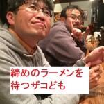 実は「ことぶら」には秘密の裏組織が有ります。京都観光以外の秘密組織とは?