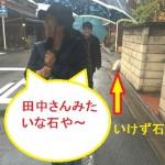 京都の碁盤の目をルーレットを回して練り歩く月例のユニークツアー開催!今月はゴール出来たのか?