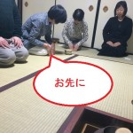 初めての茶道体験教室開催!非公開寺院で皆さんと一緒に一服!