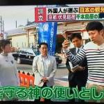 フジテレビバイキング「小藪の神さんぽ」に、神社ガイド浜田浩太郎さんが出演!伏見稲荷を案内!