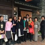 紅葉散策付き京都ランチの会を開催しました!
