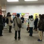 年内最後のルーレットツアー開催!京都の碁盤の目を練り歩きました!
