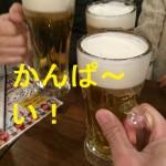 人生最後のお酒は地下鉄東西線烏丸御池駅近くの居酒屋で&今年の京都観光ことぶら総括!