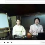 ユーストリームことぶらチャンネル放送!下京区の町家カフェ満月の花さんより放送しました!