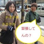 今年最初のルーレットツアー開催!ゴールの一つ中京区の六角堂にゴール出来たのか?