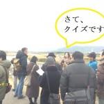 京都市伏見区の淀。川底からスタートする妄想ガイドツアー開催!
