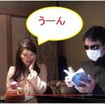 ユーストリームことぶらチャンネル!その録画をアップ!下京区の町家カフェ満月の花さんより放送!