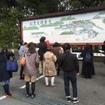 ガイドツアーに透明人間?西京区松尾大社から右京区嵐山までの神社ツアー開催しました!