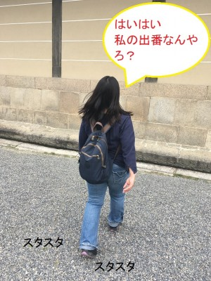 IMG_0106