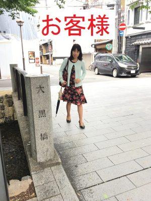 IMG_2212