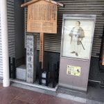 坂本龍馬の史跡を1時間以内で巡る!京都観光おすすめスポット5選