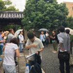 祇園祭前の京都を満喫!魅惑の仏像探訪と梅雨の時期のおすすめスポットツアー開催!