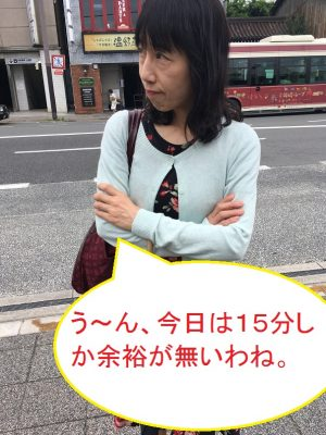 IMG_2148