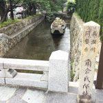 たった450メートルの京都観光!寄り道で巡る木屋町通の史跡8選