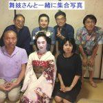 夏の京都を満喫!舞妓さんと一緒に流しソーメンを堪能しました