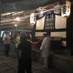 夜に巡るガイドツアー開催!京都の夏の一大行事である六道巡り