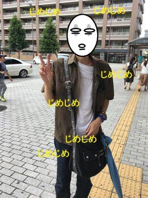 IMG_3968