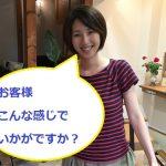 京都市山科区にロンドン仕込みのカリスマ美容師がいるとの事で訪ねてみました