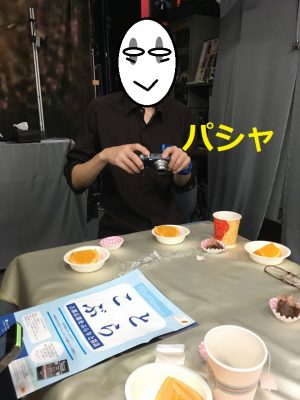 IMG_4138