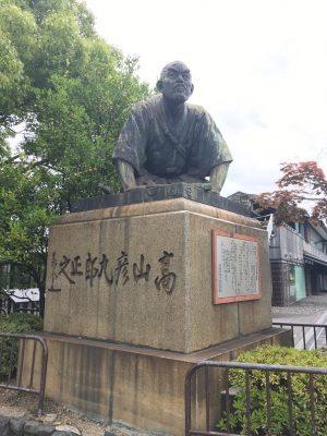 hikokurousann