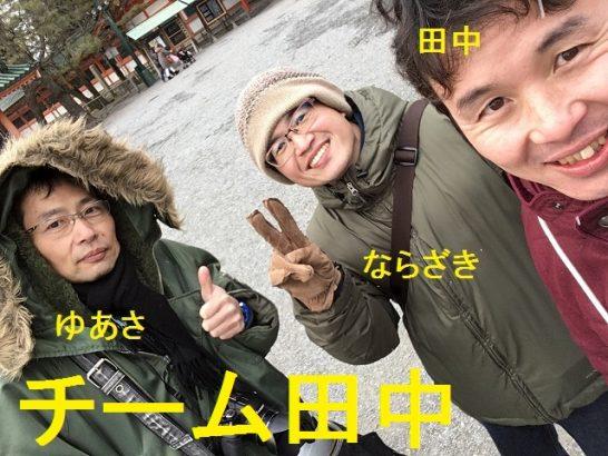 IMG_621125ー