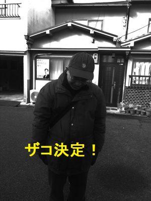 IMG_6410 121ー