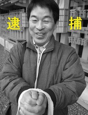hamakou9
