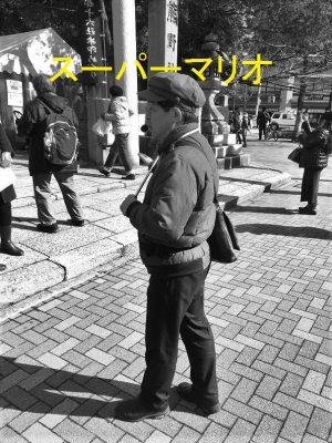IMG_671256ー