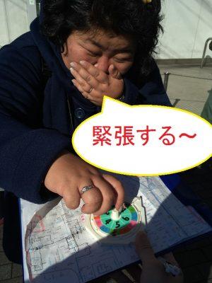 IMG_6936