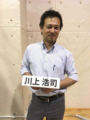 kawakamisensei0