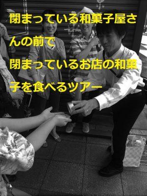 IMG_810845