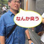 変顔写真を撮りながら京都街歩き!ルーレットツアー開催しました