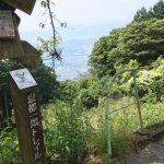ゼロ円で京都を楽しむトレイル旅!東福寺駅から比叡山ケーブル駅まで歩きました