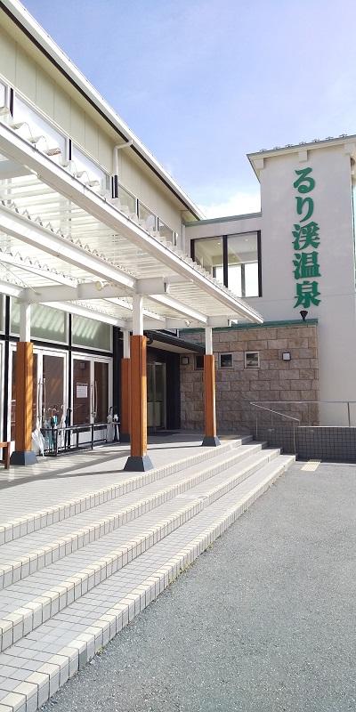 るり渓温泉本館