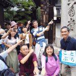 参加者は疫病神と魔物!京都ルーレットツアーを開催しました