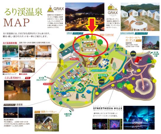 るり渓温泉MAP