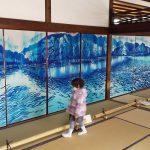 ウルトラ効率の良い京都観光